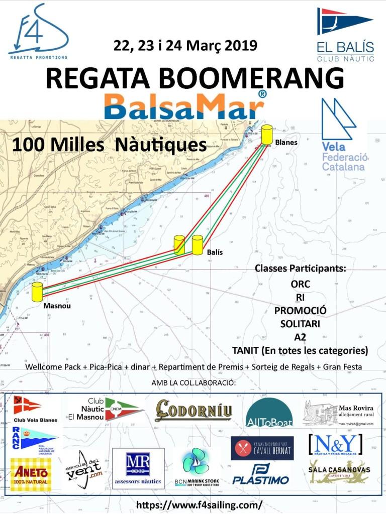 cartell+boomerang+4.6